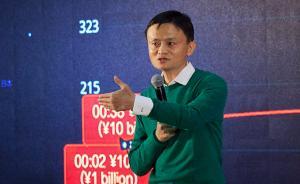 世界互联网大会,阿里巴巴将再次聚焦跨境电商