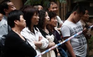 上海卡奴一家烧炭自杀后续:七银行信用卡过度授信被罚
