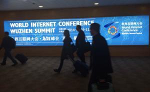 答澎友|为什么首届世界互联网大会选址在浙江乌镇召开?