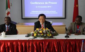 """中国驻布隆迪使馆驳""""军政官员非洲走私象牙"""":恶意中伤"""
