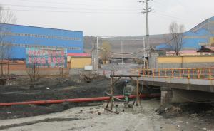 河北尾矿库无合法手续占地毁林,污染天津唐山主要水源
