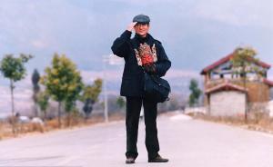 83岁日本男演员高仓健去世,其电影《追捕》影响中国一代人