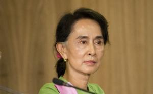 缅甸议会宣布因时间仓促无法修宪,昂山素季无望竞选总统