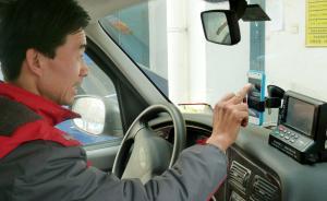 南京叫停滴滴、快的专车服务?非赶尽杀绝,私家车不得染指
