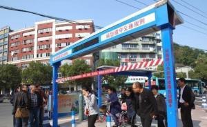 """红灯亮起栏杆自动降下,温州""""智能护栏""""治""""中国式过马路"""""""