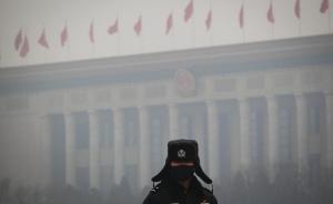 环保部:京津冀可能迎来连续5天空气重度污染