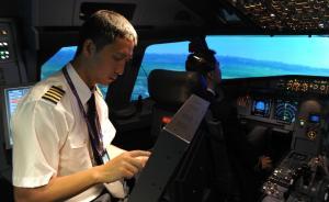 中国42家航空公司限制飞行员跳槽:流出幅度原则上不超1%