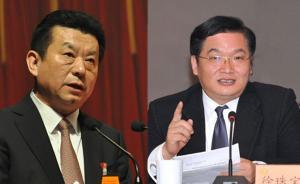 山东任命两名新任副省长,菏泽市委书记和省公安厅长获擢升