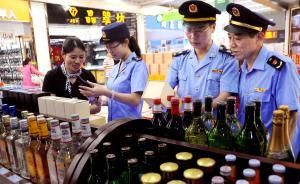 """江苏拟设立省级""""食药警察""""机构,4市已成立专门侦查队伍"""