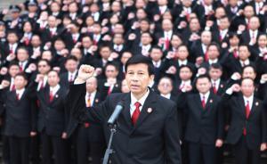 首个宪法日在即:法制宣传热潮掀起,多地组织官员向宪法宣誓