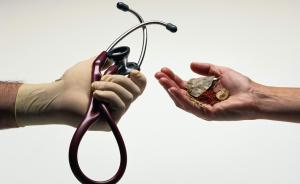 中医虽然退出了验孕约战,但仍可为现代医学作贡献