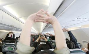 规避公务人员出差标准限制,多家航空公司给经济舱加前缀