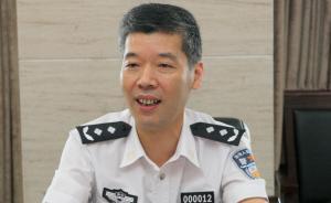 石小忠出任浙江省公安厅副厅长,华乃强拟任厅党委专职副书记