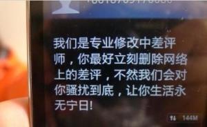 """杭州拟率先立法规范网络交易,放行""""黑店""""上网电商将受罚"""