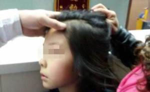 辽宁铁岭殴打女童当事老师已停职,受伤女童转院继续治疗