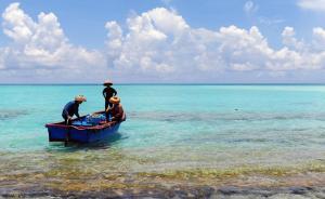 中国发表立场文件:国际海洋法庭无权审理菲所提南海仲裁案