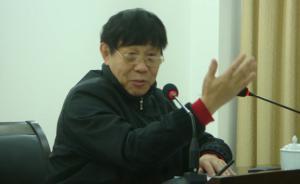 讲座|李零:长沙马王堆发掘是盗墓者干的正经事