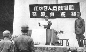 """中共改造日本战俘的""""延安经验"""",曾震惊美国人"""