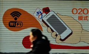 """电商再战""""双12"""":阿里、京东、腾讯会战手机移动端"""