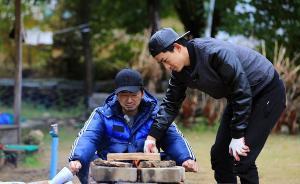 觉得都市生活累吗?来看韩国型男在乡下砍柴磨咖啡吧