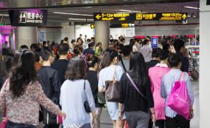 """上海研究""""错时上下班"""":要解决三对矛盾,需配套政策"""