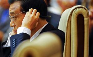 出访欧亚三国,李克强将踏上中国领导人今年外交收官之行