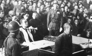 南京大屠杀案仅5名战犯被判死刑,更多战犯逃脱了罪责