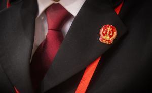 上海成立全国首个省级法官、检察官遴选(惩戒)委员会