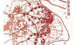 67年前的上海城市规划:将工业迁到郊区,定位国际金融中心
