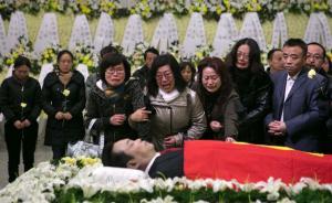邹碧华追悼会在上海龙华殡仪馆举行,数千市民前往送别