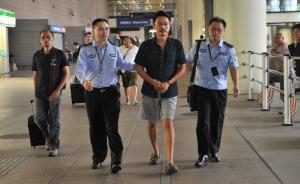 """上海""""猎狐行动""""缉捕劝返46名外逃经济犯,每人一个专案组"""