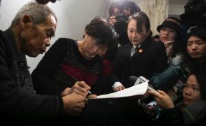 内蒙古高院副院长:呼格案复查再审中没阻力,只有压力