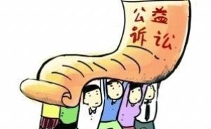 江苏1.6亿环境索赔案二审继续开庭,折射公益诉讼诸多难题