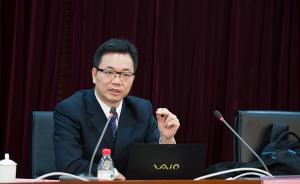 """人民日报评""""邹碧华精神"""":司法改革需要有不计毁誉的担当"""
