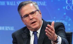 杰布·布什宣布进军白宫,布什家族会迎来第三个总统吗?