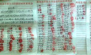 200村民写联名信欲赶走8岁携艾男童,竟称其似定时炸弹