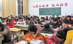 云南中学生打骂老师致集体停课追踪:处理违纪学生,安抚教师
