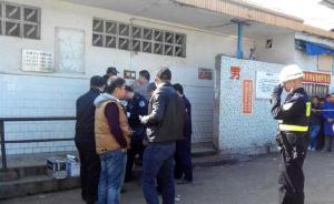 厕所内为抢4000元多刀捅死人?柳州一男子落网警方正调查