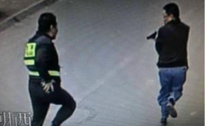 厦门男子街头开枪袭警,系在逃人员开车遇交通盘查