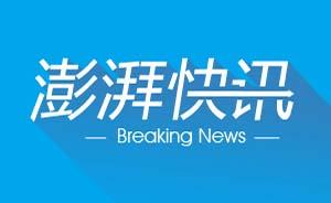陕西渭南市体育局原副局长孙兴华因嫖娼被