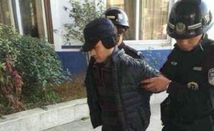 """""""斯文男""""台州公交偷老人救命钱被同车女孩录下,有盗窃前科"""