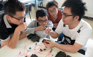 大学生获准休学创业,央媒:设想很好但大学生创业仅3%成功