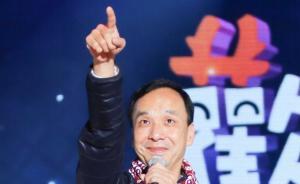 朱立伦参选国民党主席,10.6万联署书超马英九创新高