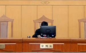 南京法院判决书援引学者观点,专家称系全国首创可增强说理性