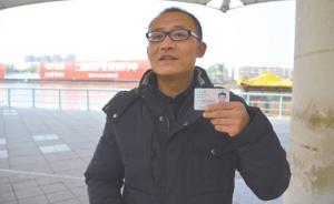 台州1市民酷似网传小偷莫名躺枪,人肉搜索引发另类暴力