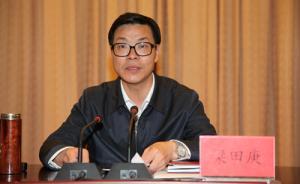 河北省委常委梁滨落马月余,西藏党委常委梁田庚赴冀任职