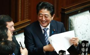 安倍晋三当选日本第97任首相,第3届安倍内阁今启动