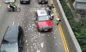 香港一运钞车掉落超1500万港元,27人已归还480多万
