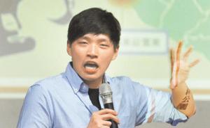 """台湾反服贸带头人陈为廷退选""""立委"""",性骚扰丑闻接连被曝光"""