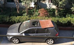 """""""老干妈""""空瓶砸穿轿车天窗,小区保安:一般都是晚上扔的"""
